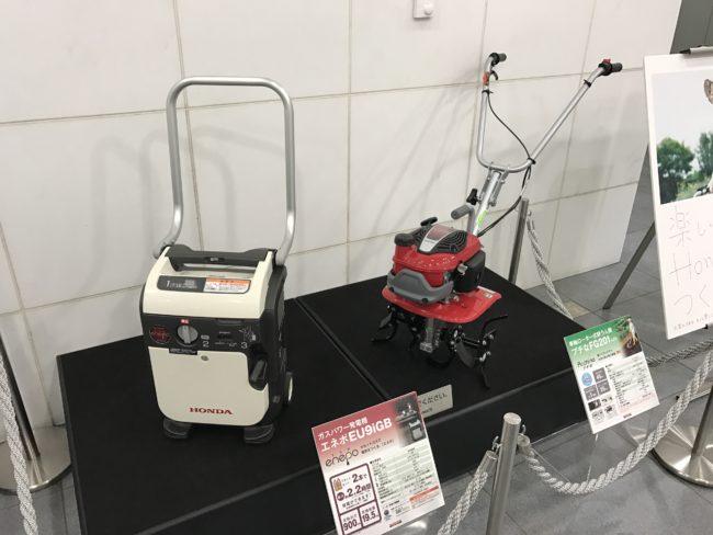 Honda発電機