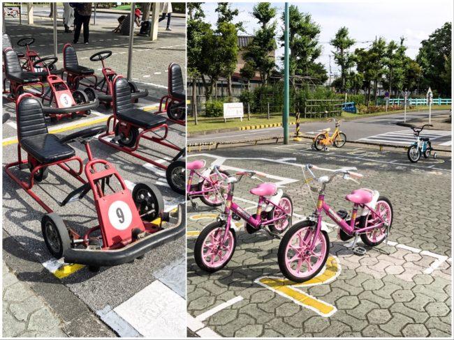 自転車・ゴーカート