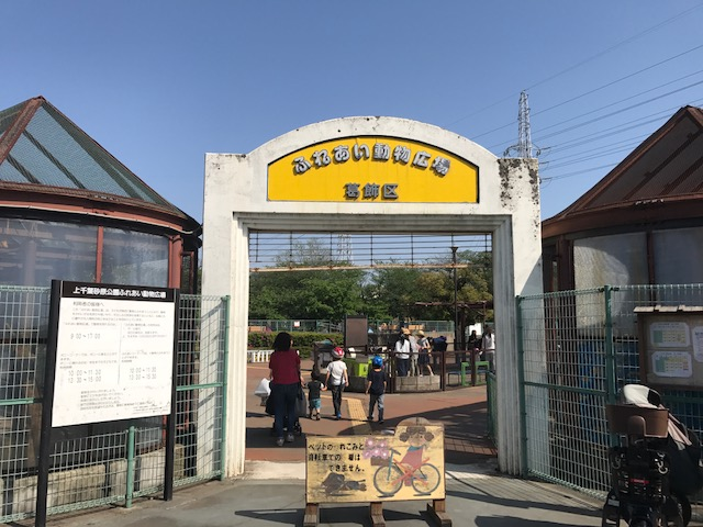 上千葉砂原公園1