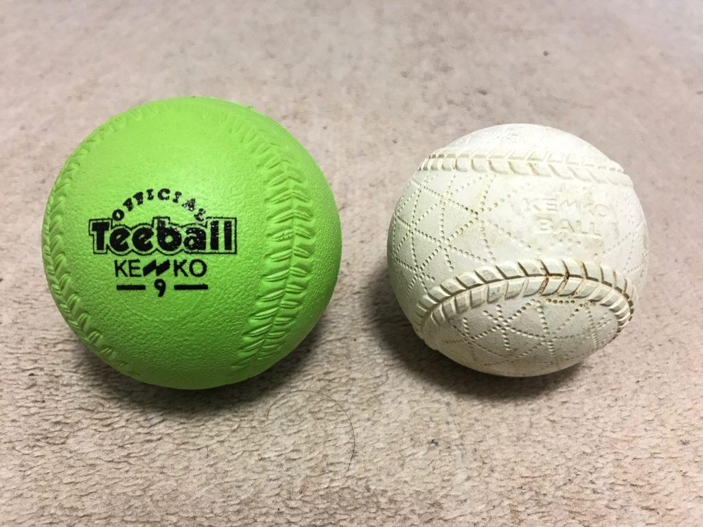 C号球とティーボール